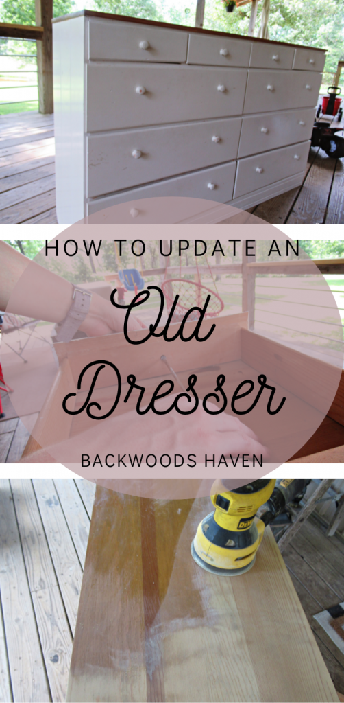 How to update an old dresser